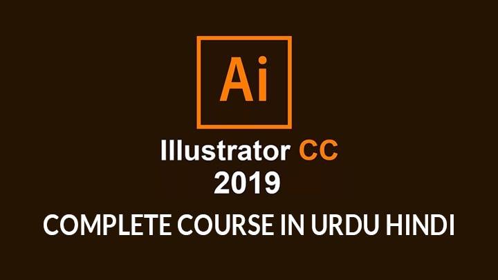 Adobe-Illustrator-Course