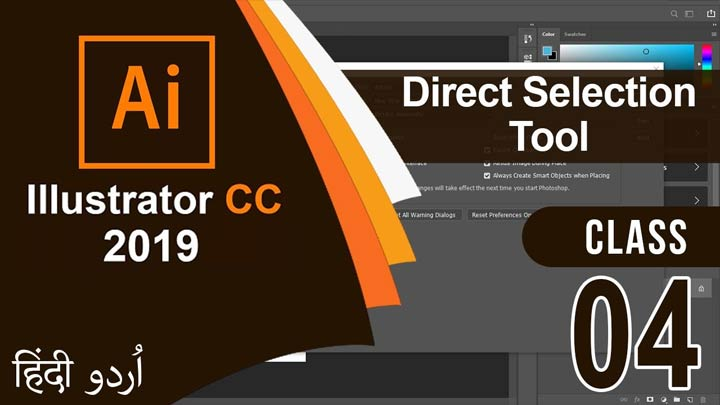 Adobe-Illustrator-cc-For-Beginners-Direct-Selection-Tool-Urdu-Hindi-Class-04