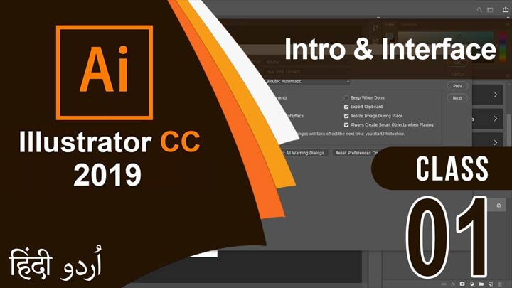 Adobe-Illustrator-cc-For-Beginners-Introduction-and-Interface-Urdu-Hindi-Class-01