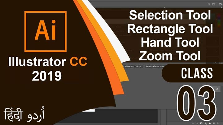 Adobe-Illustrator-cc-For-Beginners-Selection-Rectangle-Zoom-and-Hand-tool-Class-03