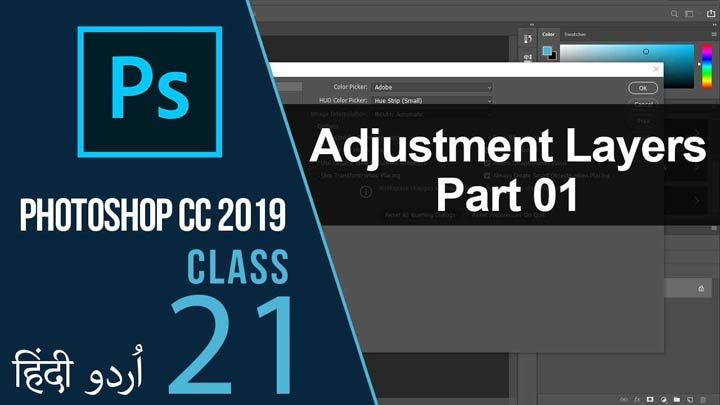 Adobe-Photoshop-CC-For-Beginners-Complete-Course-Adjustments-Layers-Part-01-Class-21