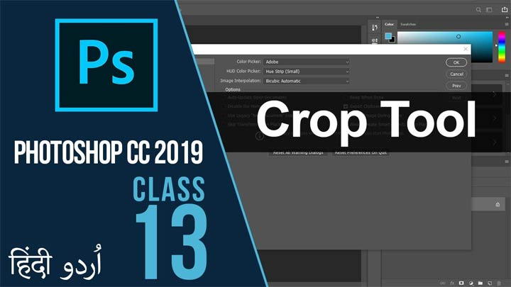 Adobe-Photoshop-CC-For-Beginners-Complete-Course-Crop-Tool-Urdu-Hindi-Class-13
