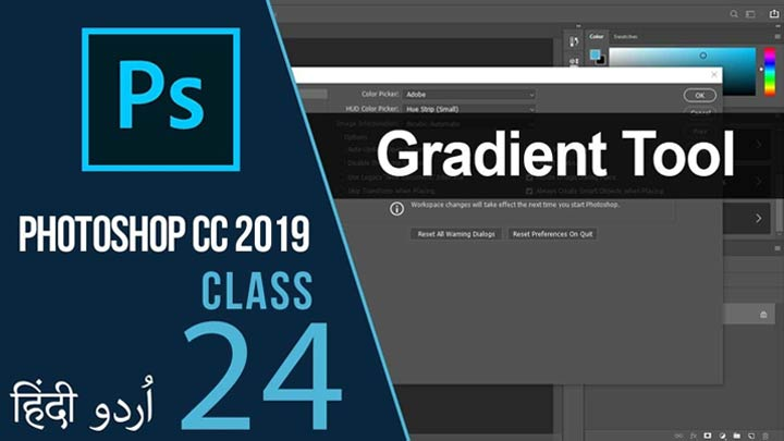 Adobe-Photoshop-CC-For-Beginners-Complete-Course-Gradient-Tool-Urdu-Hindi-Class-24