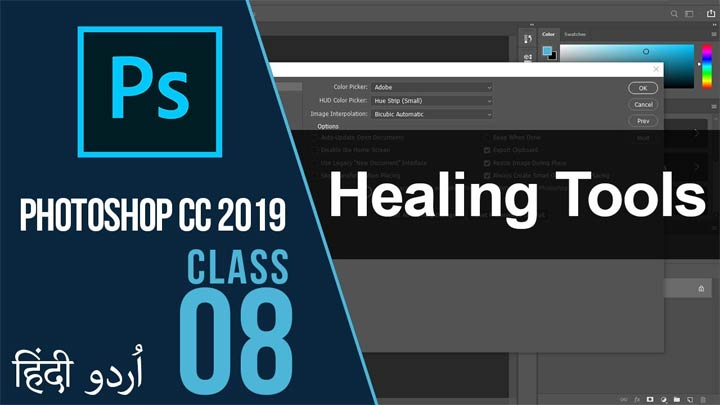 Adobe-Photoshop-CC-For-Beginners-Complete-Course-Healing-Tool-Urdu-Hindi-Class-08