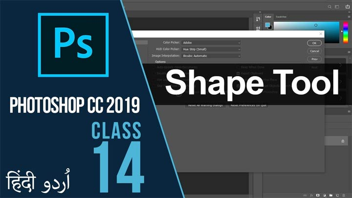 Adobe-Photoshop-CC-For-Beginners-Complete-Course-Shape-Tool-Urdu-Hindi-Class-14