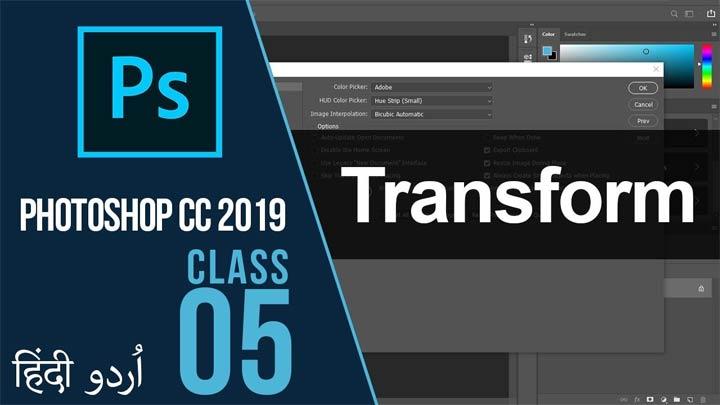 Adobe-Photoshop-CC-For-Beginners-Complete-Course-Transform-Urdu-Hindi-Class-05