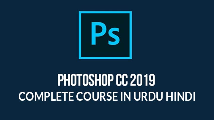 Adobe-Photoshop-Course-in-urdu-hindi-by-how-to-learn-academy