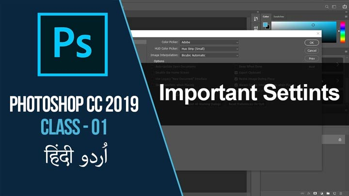 Adobe-Photoshop-For-Beginners-Complete-Course-Important-Settings-Urdu-Hindi-Class-01