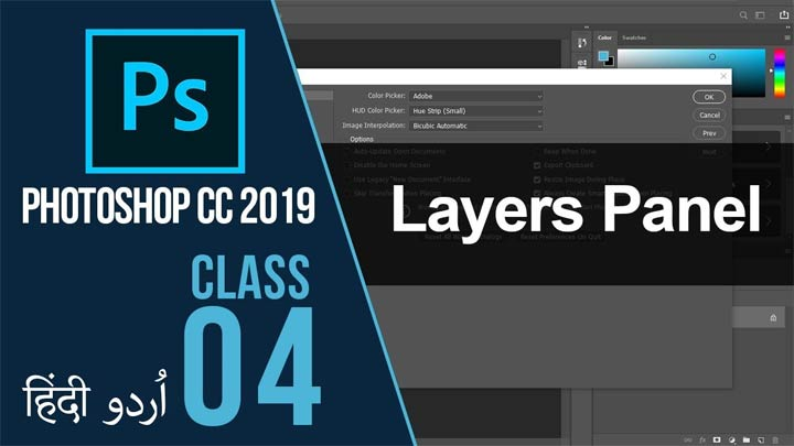 Adobe-Photoshop-For-Beginners-Complete-Course-Layers-Panel-Urdu-Hindi-Class-04
