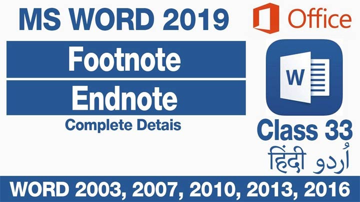 Foot-Note-and-End-Note-in-MS-word-2019-in-Urdu-Hindi-Class-33