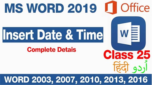 How-to-Insert-Date-and-time-in-MS-Word-in-Urdu-Hindi-Class-25