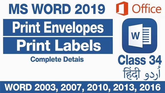 How-to-Print-Envelopes-&-Labels-In-Microsoft-Word-2019-in-Urdu-Hindi-Class-34