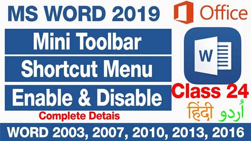 How-to-Use-Mini-Toolbar-and-Shortcut-Menu-In-MS-Word-2019-Class-24