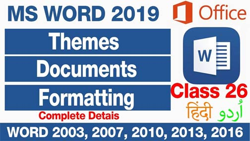 How-to-Use-Themes-and-Document-Formatting-in-MS-WORD-2019-In-Urdu-Hindi-Class-26