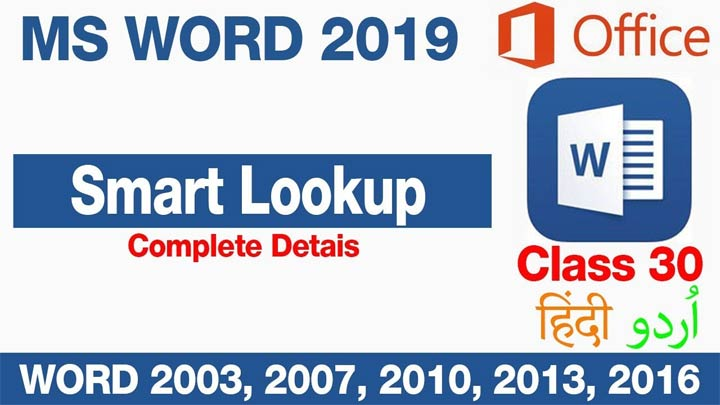 How-to-use-Smart-Lookup-in-Urdu-Hindi-in-MS-WORD-2019-Class-30
