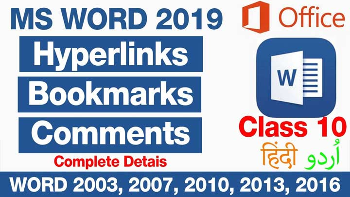 Hyperlinks-Bookmarks-and-Comments-In-MS-Word-2019-In-Urdu-Hind-Class-10