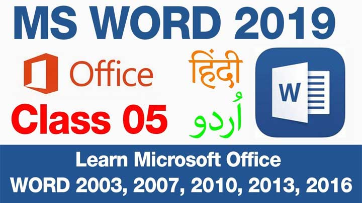 MS-Word-2019-Tutorial-for-Beginners-In-Urdu-Hindi-class-5-Bullets-and-Alignment
