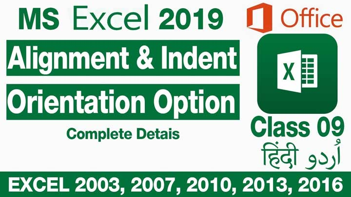Microsoft-Excel-For-Beginners-in-Urdu-Hindi-Alignment-Indent-&-Orientation-Class-08