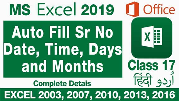 Microsoft-Excel-For-Beginners-in-Urdu-Hindi-Auto-Fill-Series-Class-17