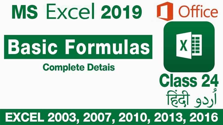 Microsoft-Excel-For-Beginners-in-Urdu-Hindi-Basic-Formula-Class-24