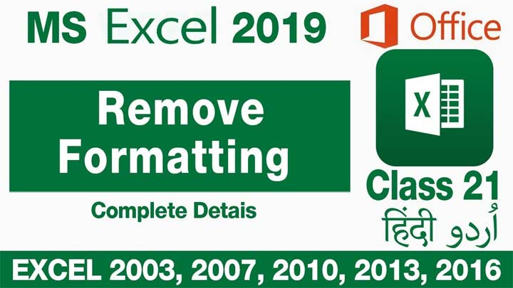 Microsoft-Excel-For-Beginners-in-Urdu-Hindi-Clear-Formatting-Class-21