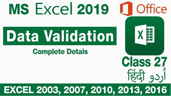 Microsoft-Excel-For-Beginners-in-Urdu-Hindi-Data-Validation-in-Detail-Class-27