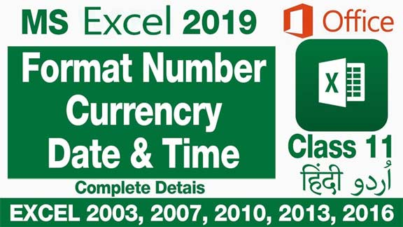 Microsoft-Excel-For-Beginners-in-Urdu-Hindi-Format-Number-Date-&-Time-Currency-Class-11