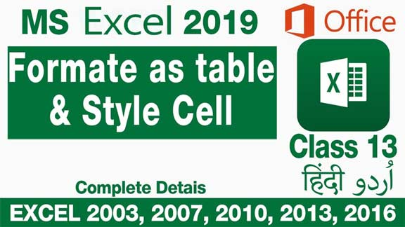 Microsoft-Excel-For-Beginners-in-Urdu-Hindi-Format-as-Table-&-Cells-Style-Class-13