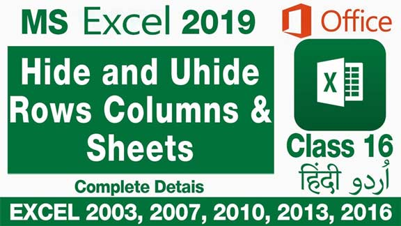 Microsoft-Excel-For-Beginners-in-Urdu-Hindi-Hide-&-Unhide-Rows-Columns-and-Sheets-Class-16