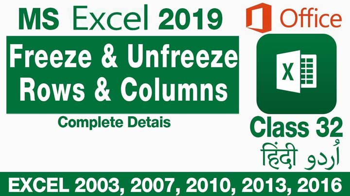 Microsoft-Excel-For-Beginners-in-Urdu-Hindi-How-to-Freeze-and-Unfreeze-Rows-and-Columns-Class-32