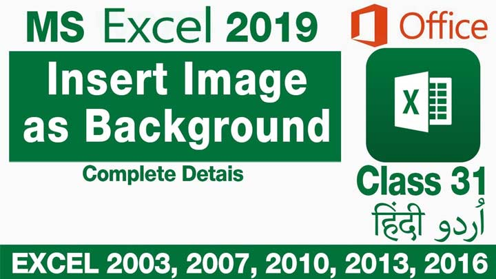 Microsoft-Excel-For-Beginners-in-Urdu-Hindi-How-to-Insert-Image-Background-in-Document-Class-31