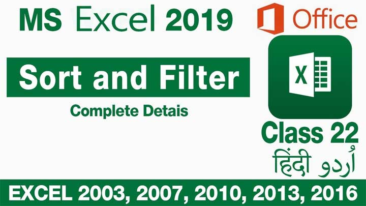 Microsoft-Excel-For-Beginners-in-Urdu-Hindi-How-to-Sort-and-Filter-Class-22