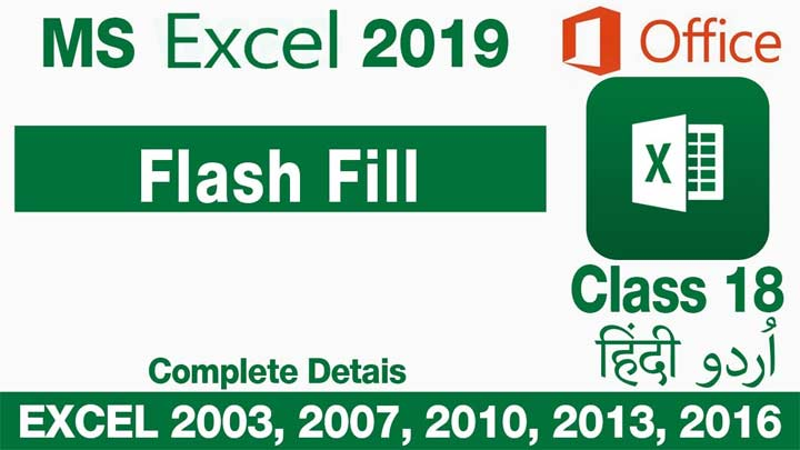 Microsoft-Excel-For-Beginners-in-Urdu-Hindi-How-to-Use-Flash-Fill-Class-18