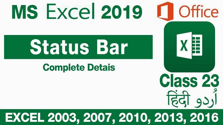 Microsoft-Excel-For-Beginners-in-Urdu-Hindi-How-to-Use-Status-Bar-to-Get-Sum--Class-23