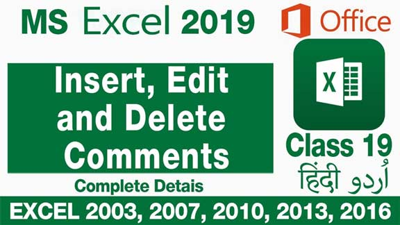 Microsoft-Excel-For-Beginners-in-Urdu-Hindi-Insert-Edit-and-Delete-Comments-Class-19