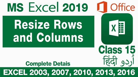 Microsoft-Excel-For-Beginners-in-Urdu-Hindi-Resize-Rows-and-Columns-Class-15