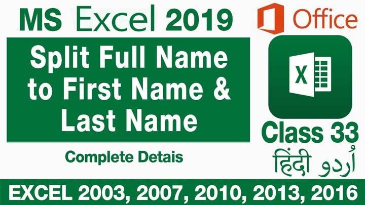 Microsoft-Excel-For-Beginners-in-Urdu-Hindi-Split-Full-Name-to-First-name-&-Last-Name-Class-33