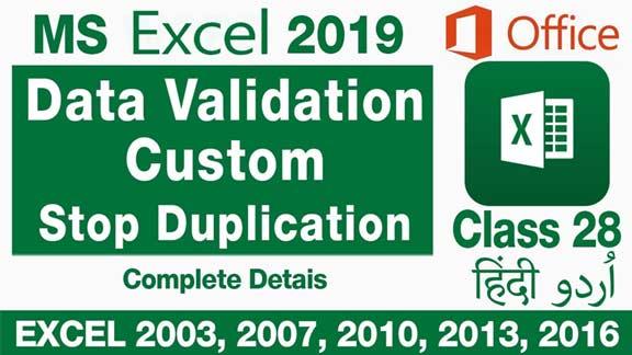Microsoft-Excel-For-Beginners-in-Urdu-Hindi-Stop-Duplication-Custom-Data-Validation-Class-28