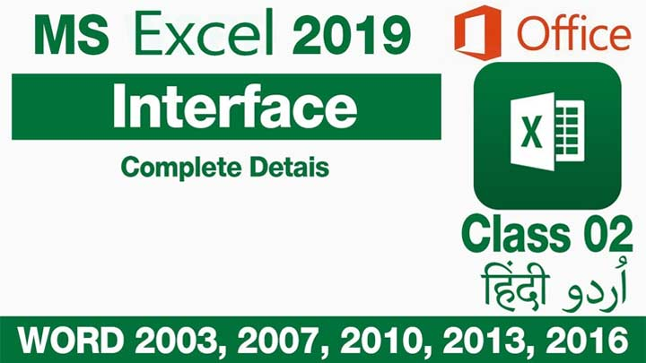 Microsoft-Excel-For-Beginners-in-Urdu-Hindi-User-Interface-Class-02