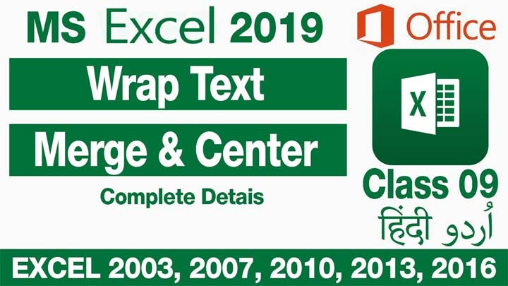 Microsoft-Excel-For-Beginners-in-Urdu-Hindi-Wrap-Text-Merge--Center-Class-09