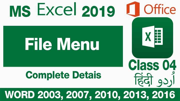 Microsoft-Excel-for-Beginners-in-Urdu-Hindi-Introduction-of-File-Menu-Class-04