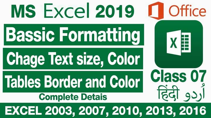 Microsoft-Excel-for-Beginners-in-Urdu-Hindi-Text-and-Tables-Class-07