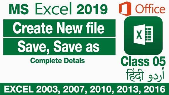 Microsoft-Excel-for-beginners-in-Urdu-Hindi-Workbook-Save-Save-as-Class-05