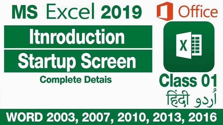 Microsoft-excel-2019-in-urdu-hindi-class-01
