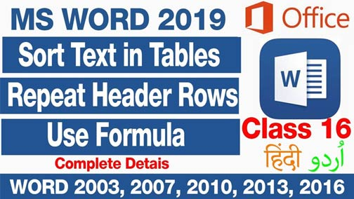 Sort-Repeat-Header-Rows-Formula-Convert-to-text-in-MS-World-2019-Urdu-Hindi-Class-16