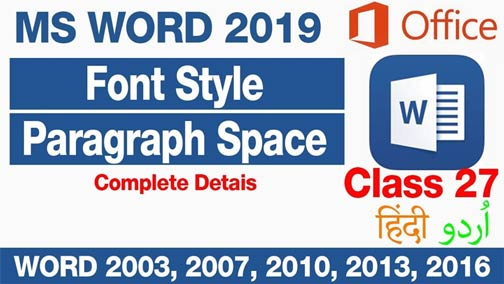 Themes-Font-and-Paragraph-Spacing-in-Document-Style-In-MS-Word-Class-27