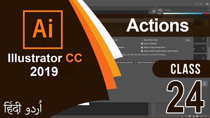Adobe-Illustrator-CC-For-Beginners-Actions-Urdu-Hindi-Class-24