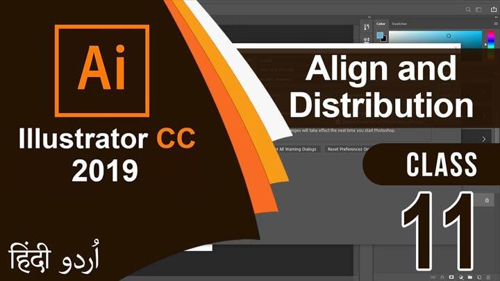 Adobe-Illustrator-CC-For-Beginners-Align-and-Distribution-Urdu-Hindi-Class-11