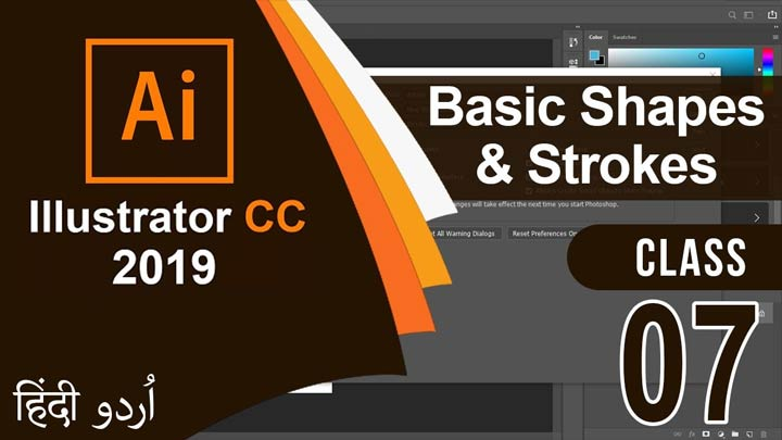 Adobe-Illustrator-CC-For-Beginners-Basic-Shapes-and-Strokes-Urdu-Hindi-Class-07