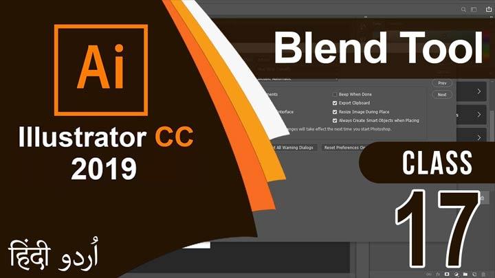 Adobe-Illustrator-CC-For-Beginners-Blend-Tool-Urdu-Hindi-Class-17